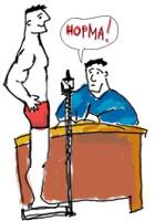 Борьба САМБО - ПРАВИЛА - Степанов А.Н. О правилах борьбы самбо ...